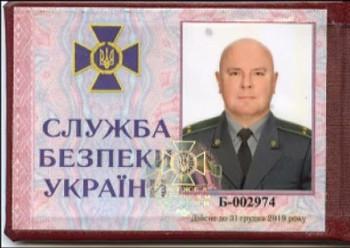 yuri-ivanchenko