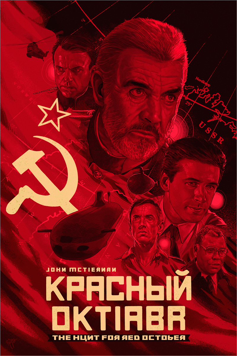 """The Hunt for Red October: The Untold Story"""" [CIA Satire"""