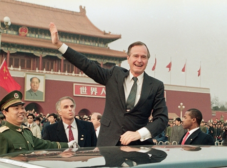 Bush Beijing Feb 1989